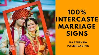 INTERCASTE MARRIAGE   PALMISTRY   Hastrekha - palm reading   MARRIAGE IN PALMISTRY