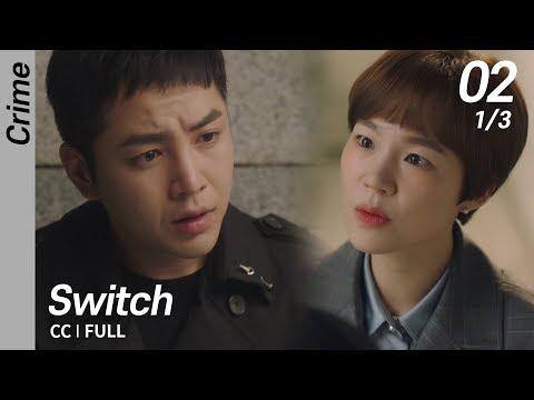 [CC/FULL] Switch EP02 (1/3)   스위치