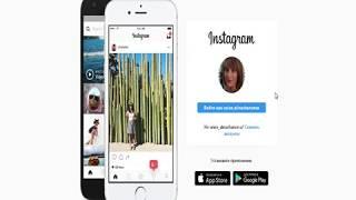 Регистрация в Инстаграм (Instagram) быстро и просто 2017 mpeg2video
