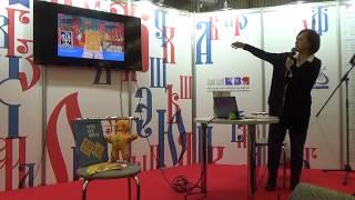 Ольга Золотухина представляет книги издательства ''Арт-Волхонка'' в Минске