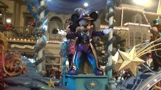 La Magie Disney En Parade Disneyland Paris  2016 Magic Everywhere(parade disneyland paris avec la reine des neiges et tout les personnages disney 2016 parade disneyland paris with frozen and all the characters of disney 2016 ..., 2016-01-01T12:27:31.000Z)