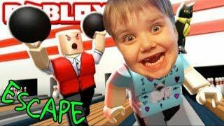 ПОБЕГ ИЗ БОУЛИНГА! | Roblox  Funny games детские игры ТОП Прохождение ОНЛАЙН игры от канала Волчок