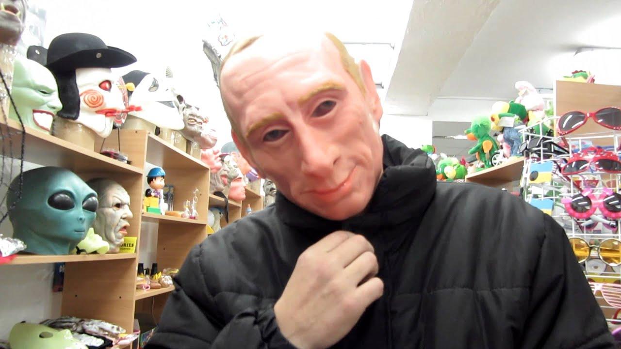 Страшная силиконовая маска для лица инопланетных внеземных партии эт ужас резиновые латексные маски на хэллоуин. Cheap halloween horror mask, buy quality scary mask directly from china mask cosplay suppliers: 2016 halloween horror masks green adult toothy clown costume party scary mask.