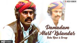 Dama Dam Mast Kalandar Babu Khan Amp; Group Kesariyo Rajasthani Best Rajasthani Folk