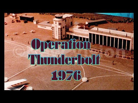 Greatest Hostage Rescue operation ever in the World History : Israel (1976)