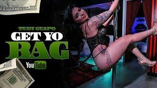 vuclip Tudy Guapo Get Yo Bag Bae (Official Music Video)