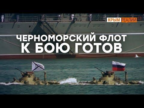 «Россия может заблокировать