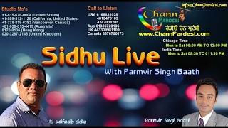 Sukhnaib Sidhu News Show (22 May 2017) With Paramvir Baath