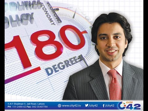 Exclusive talk with Rai Ijaz Ahmed (CTO Lahore) | 180 Degree | 15 Oct 2017 | City 42