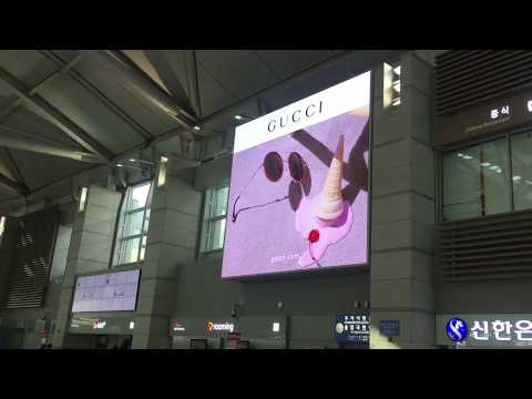 Seoul Inchoen Airport Advertising, 인천공항 광고