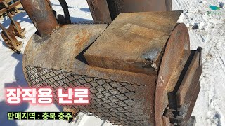 [신바람 오늘의 상품]장작용 화목 난로 판매