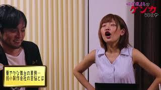 morph-tokyoが発行する月刊誌「morph」に連載中の藤田恵名コラム『ケン...
