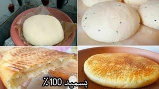 وصفة لمطلوع التي ستنافس وصفات رمضان 2021 خبز دار اسفنجي بسميد فقط بدون بيض ولا حليب بتدبيرة رائعة?