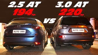Вот это поворот! Mazda CX-5 2.5 vs Mitsubishi Outlander XL 3.0 ГОНКА!!!