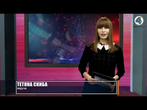 TV-4: Надзвичайні події