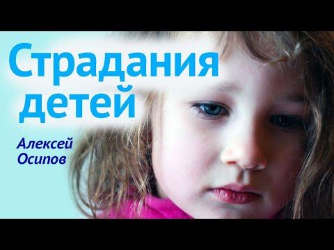 Дети за болеют за родителей