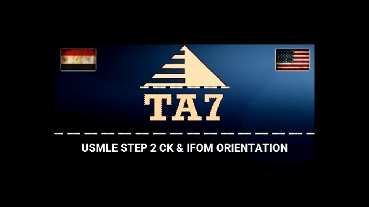 ta7 usmle step 2 ck & ifom preparation system