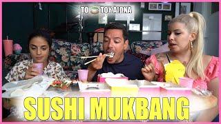 ΠΟΣΟΥΣ YOUTUBER ΕΧΟΥΜΕ ΜΠΛΟΚΑΡΕΙ ΣΤΟ INSTAGRAM !? (Sushi Mukbang)