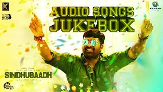Sindhubaadh | Audio Jukebox | Vijay Sethupathy, Anjali | Yuvan Shankar Raja | Su Arun Kumar