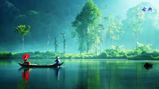 Traditional Chinese Music | Bamboo Flute Music | Relaxing, Meditation, Healing, Yoga, Sleep Music.