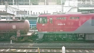 EH500-15 タキ1200形+トキ25000形 発車 (大宮)