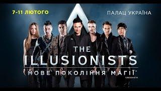 The Illusionists / Иллюзионисты   Karabas.com   7-11.12