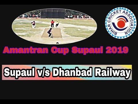 Dhanbad v/s Supaul