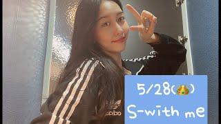 [Study with me] 5/28() | 한국사능력…