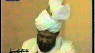 Urdu Khutba Juma on April 12, 1991 by Hazrat Mirza Tahir Ahmad