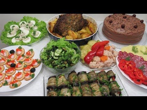 НОВОГОДНЕЕ МЕНЮ для ТЕХ, КТО ЗАНЯТ! За пару часов готов торт, мясное, закуски и салат