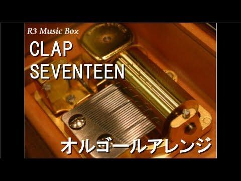 CLAP/SEVENTEEN【オルゴール】