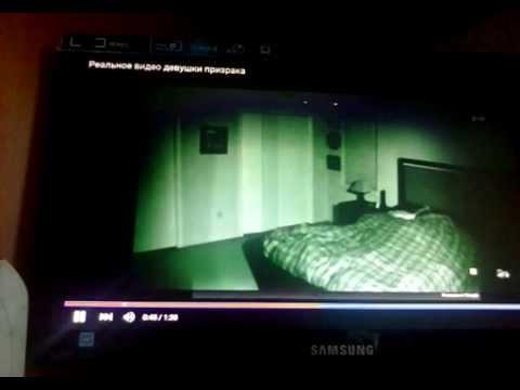 Обзор фейковых видео с призраками