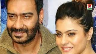 Tanaji Malusare फिल्म में Ajay Devgn की पत्नी बनेंगे  Kajol । Pbh News