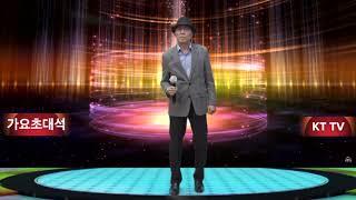 공민호 님 /원곡 박재란/ KT TV 가요초대석/7080 가요무대/010 - 5071 - 8773/석양