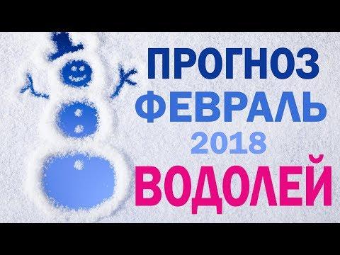 Гороскоп на 2018 год - СТРЕЛЕЦ/ Ведическая Астрологияиз YouTube · Длительность: 9 мин51 с