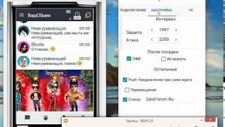 видео Galaxy для знакомств для телефона