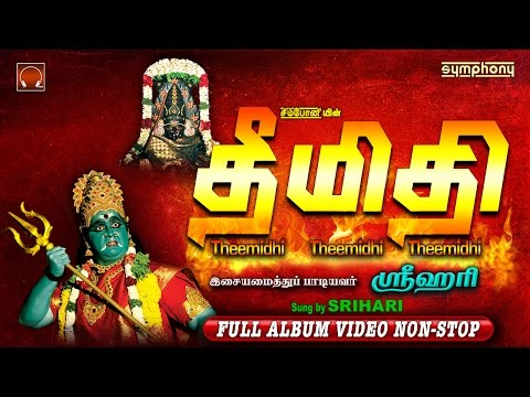 Theemithi | Shocking Must Watch | Fire walking Srihari | Full Album