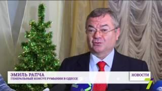 В Одессе отпраздновали День культуры Румынии