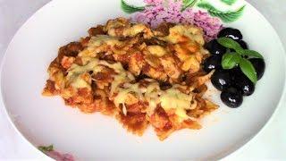Вкуснейшие макароны в томатном соусе с куриным филе и сыром на сковороде.