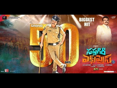Comedian Sapthagiri's Sapthagiri Express 50days Celebrations | Sivaprasad | YOYO Cine Talkies