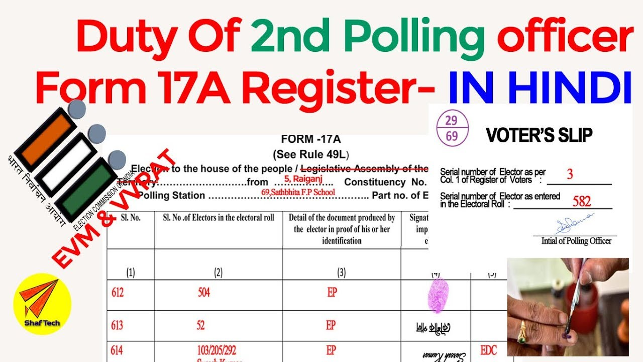 Duty of 2nd Polling Officer | how to fill UP 17A | Voters Register | Voters  slip - in HINDI
