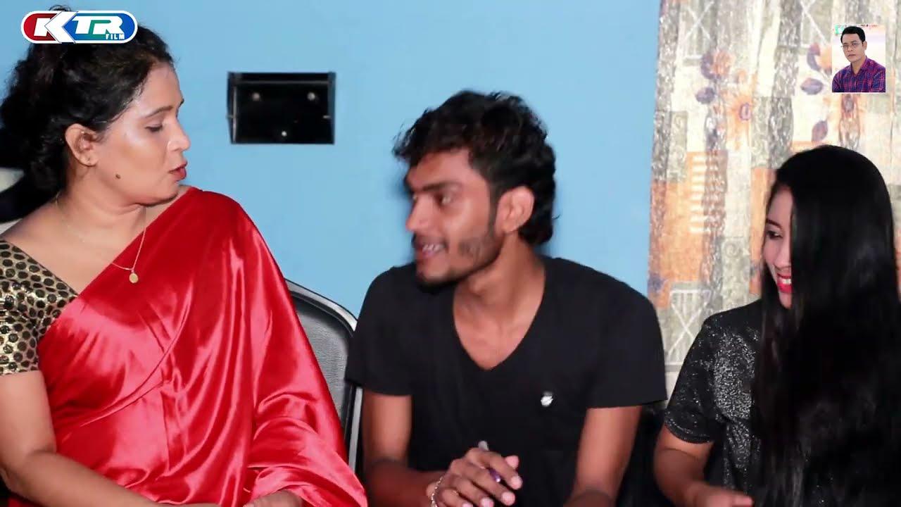 Download ছাত্রের চরিত্র খারাপ   Satrer Choritro Kharap,Bangla Art Film By KTR Film