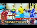 Олимпийские игры 2020 после жёсткого карантина | Дизель cтудио