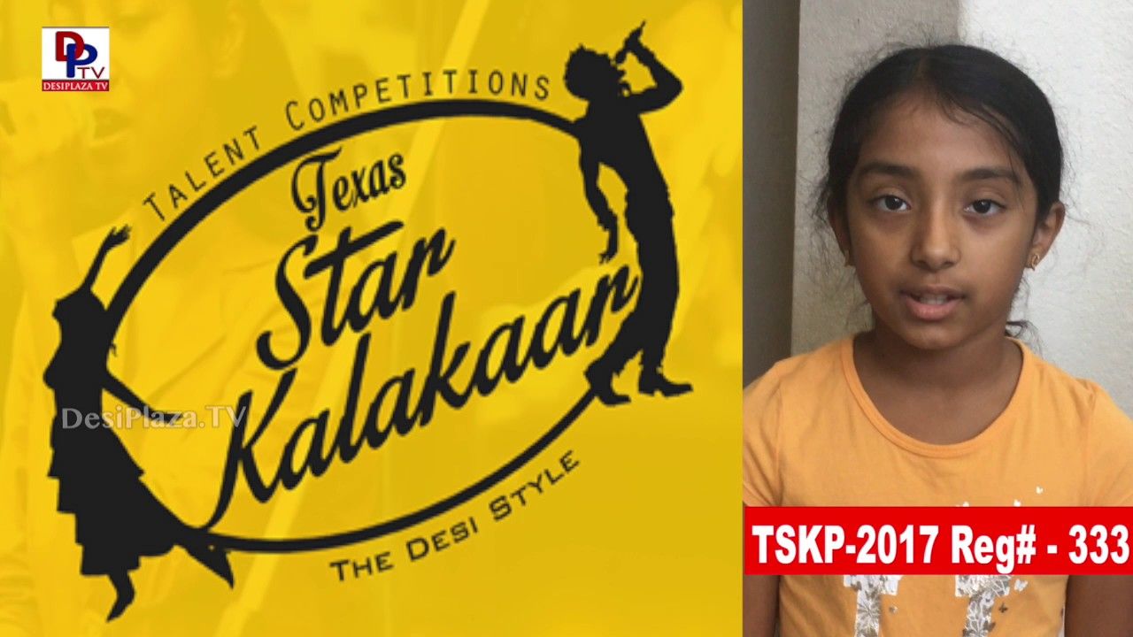 Reg# TSK2017P333 - Texas Star Kalakaar 2017