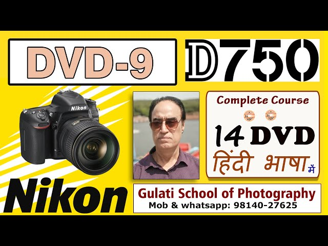 09 DVD | Blur Background in Nikon D750 Camera | Candid Photography | Dulhan Pose | कोर्स हिंदी में