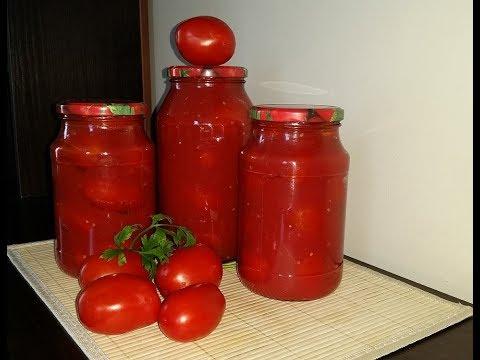 Как закрывать помидоры в собственном соку