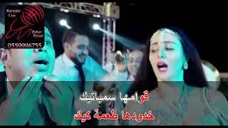 بونبوناية محمود الليثي كاريوكي KARAOKE