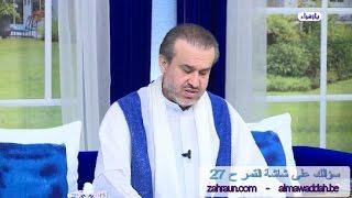 ردُّ الشيخ الغزٍّي على رسالة الشيخ جلال معاش ممثل المرجعية الشيرازية