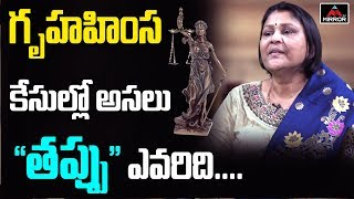 Advocate Parvathi About Woman Before Marriage and After Marriage Problems in Society | Mirror TV