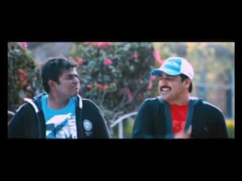 Aha Naa Premanta Movie Leaked Song